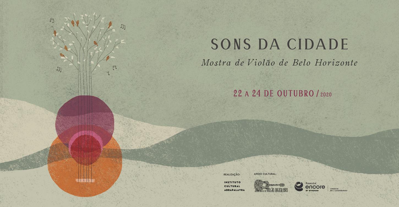 Mostra Internacional de Violão de Belo Horizonte começa nesta quinta (22)